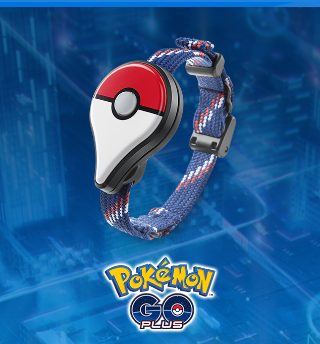 Pokémon GO Plus 9/16発売
