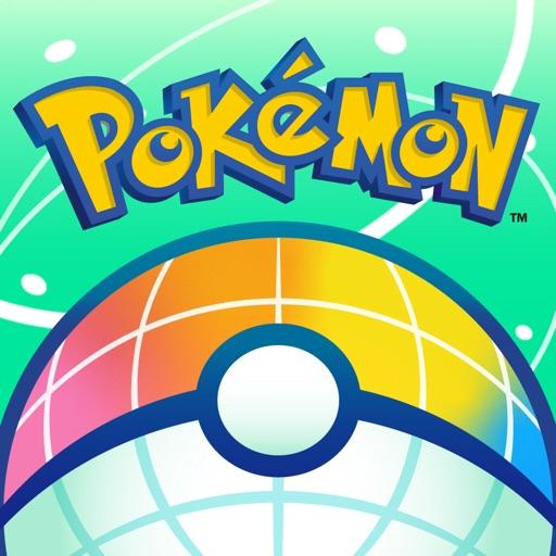 Pokémon HOME 配信開始