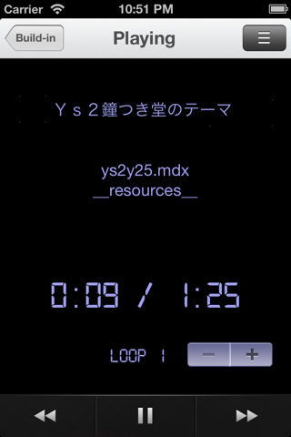 MDXPlayer