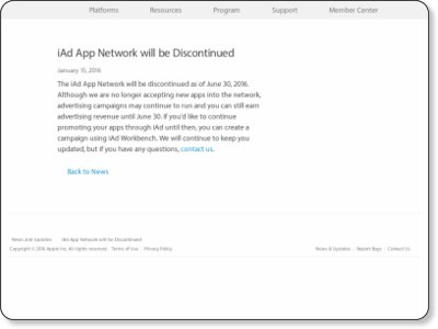 iAd App Network will be Discontinued