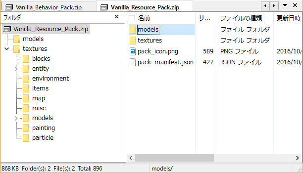 Vanilla_Resource_Pack.zip