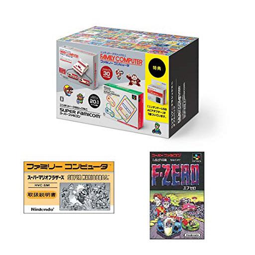 ニンテンドークラシックミニ ダブルパック 2018/9/15 発売