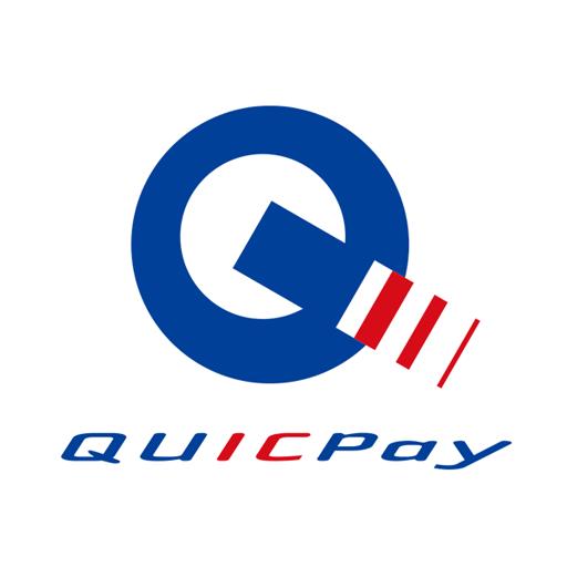 QUICPay (クイックペイ)
