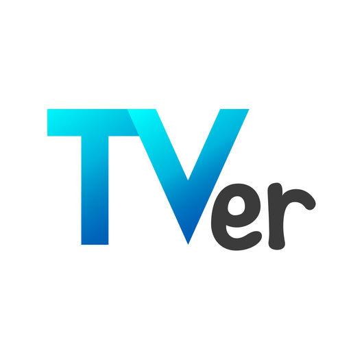 TVer 2015/10 サービス開始