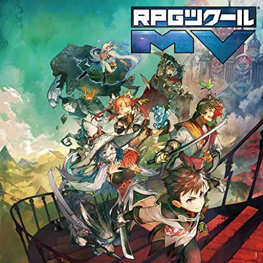 RPGツクールMV 30%OFF